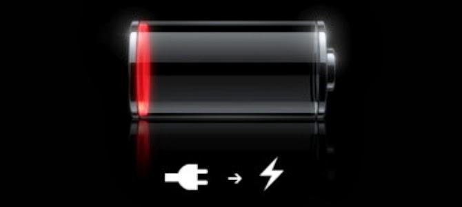 charging-symbol